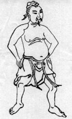 Drawing of a man with belly (hara) power